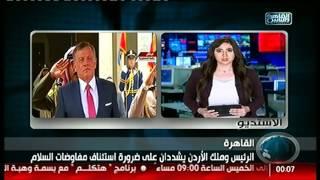 نشرة منتصف الليل من القاهرة والناس 17 مايو