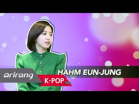 [Showbiz Korea] T-ARA(티아라) HAHM EUN-JUNG(함은정) Interview