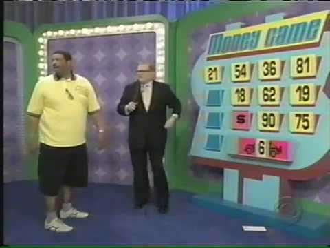 The Price Is Right CBS Daytime 2007 #1