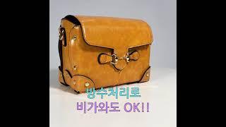 [엘사베로니] 큐시아 숄더 크로스백. EL2021-26