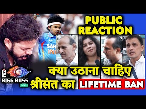 "Should BCCI LIFT ""LIFETIME BAN"" On Sreesanth? 