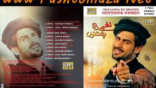 Usman Bangash New Song 2015 Adam Khana Charsi