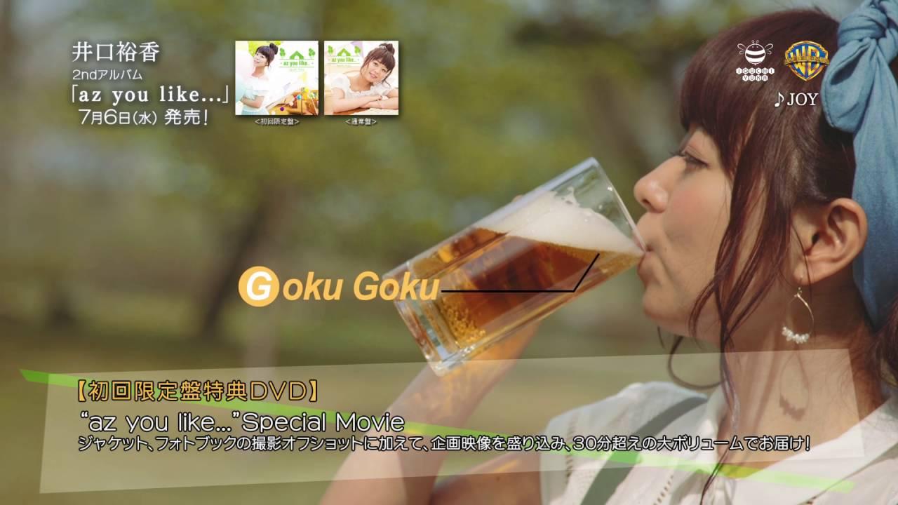 井口裕香_2nd Album「az you lik...