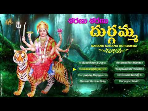 SARANU SARANU DURGAMMA| Telangana Devotional Songs ||Telugu Devotional Songs || Jayasindoor ||