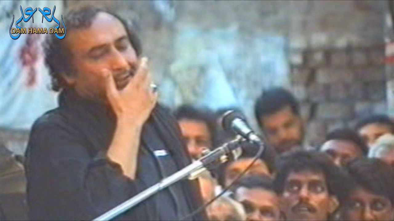 Mohsin Naqvi Mp3 ( MB) Mp3 Download - InstaMp3