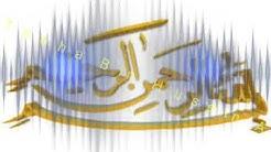 Doa para Habaib, Doa PAMUNGKAS, Habib Thoha Bin Husein Al jufri