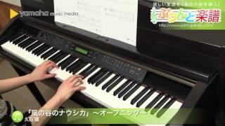 使用した楽譜はコチラ http://www.print-gakufu.com/score/detail/101268/?soc=yt_20160216 ぷりんと楽譜 http://www.print-gakufu.com 演奏に使用しているピアノ: ...