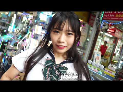 Marukido/ 合法JK (Official Music Video)