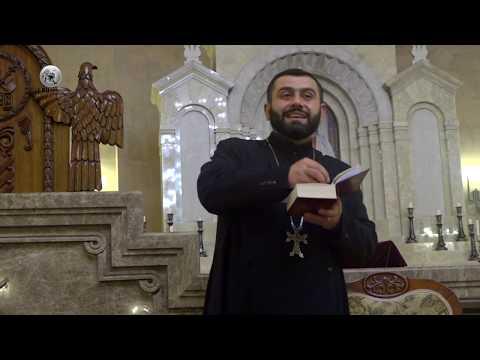 Տեր Առնակ Քահանա Հարությունյան/ Hatvac Mexaneri Sharqic
