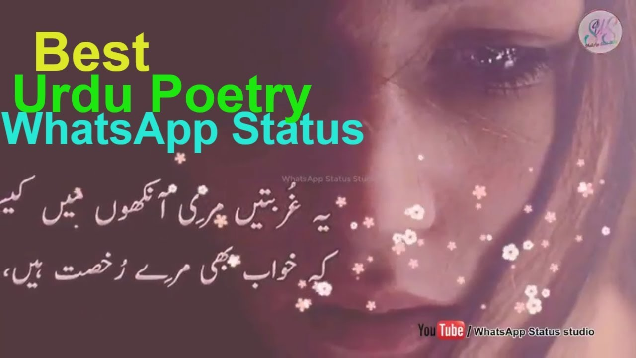 Best Urdu Sad Poetry Whatsapp Status Status 2018 Urdu