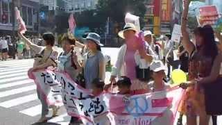 2015年7月26日(日)ママの渋谷ジャックのハチ公前街宣の後に行われた渋谷...