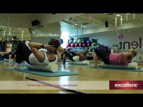 Суставная гимнастика. Фитнес-центр Excellent