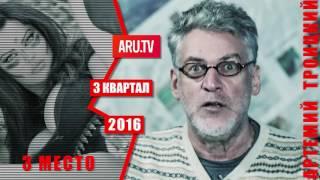 Борьба с порно в России. Мнение экс-редактора российского Плэйбоя