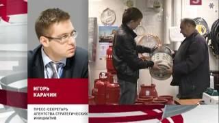 Газовые баллоны меняют стандарт. Что ожидает миллионы дачников?(В России вводятся новые стандарты безопасности для газовых баллонов. На смену старым металлическим емкост..., 2013-05-06T17:39:09.000Z)