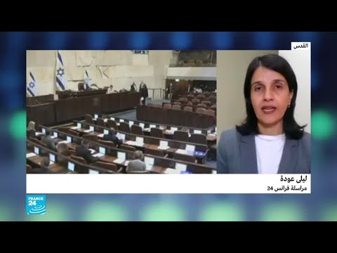 إسرائيل: الرئيس يدعو البرلمان لانتخاب رئيس للحكومة  - نشر قبل 2 ساعة