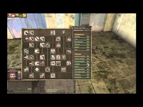 Мародер (Man of Prey) игра с чит кодами