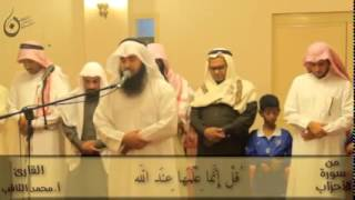 Surah Al ahzab ayat 56   73