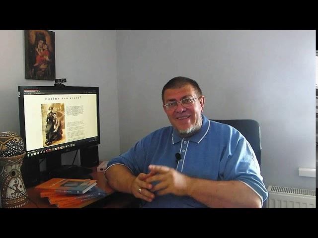 ПСИХОЛОГІЧНА АРХЕОЛОГІЯ УКРАЇНИ. КНИГИ