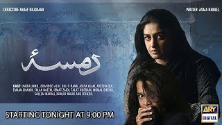 Drama Serial Damsa | Starting Tonight at 9:00 Pm Only On ARY Digital