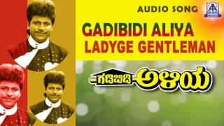 "Gadibidi Aliya - ""Ladyge Gentleman"" Audio Song 