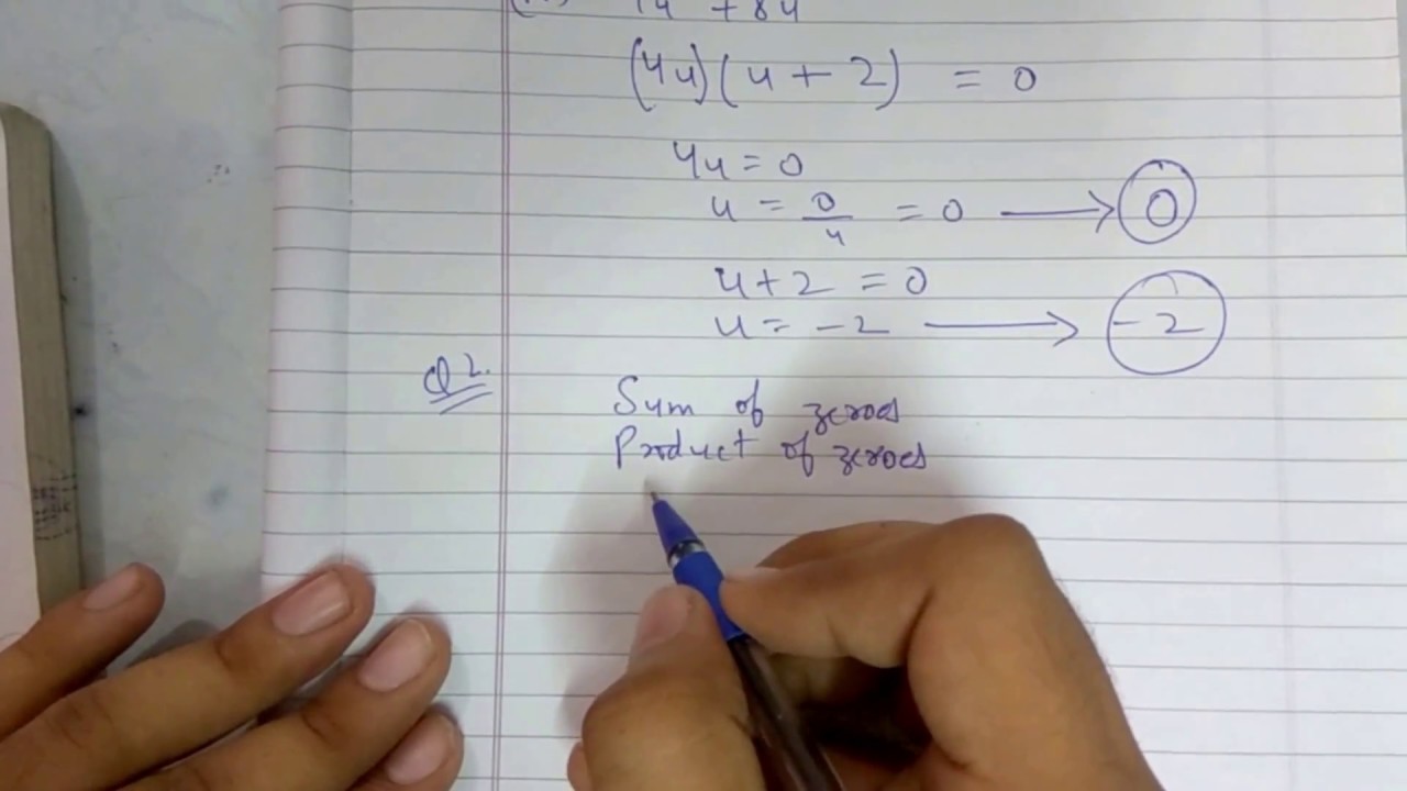 Chapter 2 polynomials Ex 2 1 Ex 2 2 maths class 10 || Math tutor || NCERT
