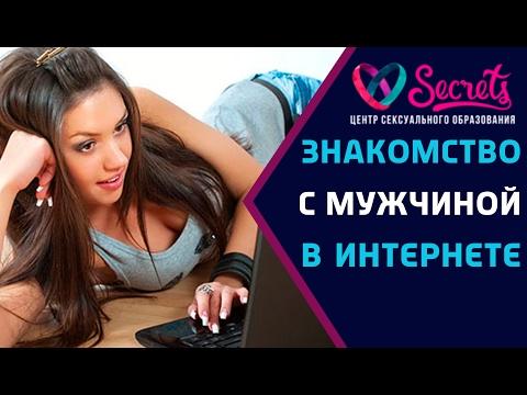 знакомства для секса прямо сейчас в москве