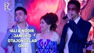Ali & Nodir & Jamshid Otajonovlar - Ona | Али & Нодир & Жамшид Отажоновлар - Она