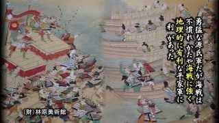 木曾義仲・巴 「大山祇神社」「倶利伽羅合戦」「篠原の戦い」「水島合戦」