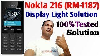 Nokia 216 Rm-1187 Display Light Solution