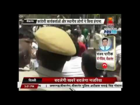 Bikaner Congress workers lathicharge, forum ruckus, see video