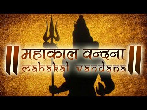 Mahakal Vandana