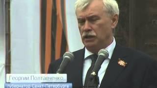 Смотреть видео Телеканал «Санкт Петербург» Новости В Колпино открыли стелу «Город воинской славы» 66932 онлайн