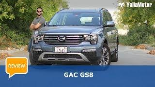 GAC GS8 Review   YallaMotor.com