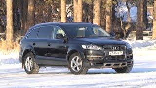 Тест-драйв Ауди Ку7   Audi Q7 Программа об автомобилях БЕЛАЯ ПОЛОСА