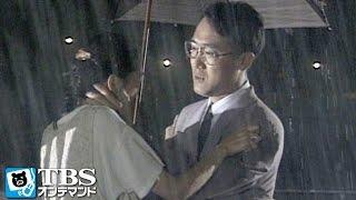 マンション内で「伸吾(羽場裕一)は人殺しだ」というメモが見つかり、加奈子(賀来千香子)は再び住人達の嫌がらせを受ける。怒りを覚える加奈子...