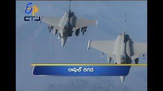 Andhra Pradesh| 26th September 2018 | Ghantaravam 4 PM News Headlines