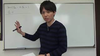 【整理する数学】漸化式⑧ an修飾型 n係数バージョン thumbnail