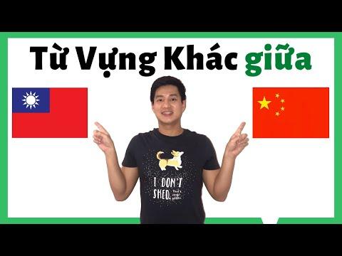 Tiếng Hoa Đài Loan và Tiếng Trung Quốc 1 (2020)