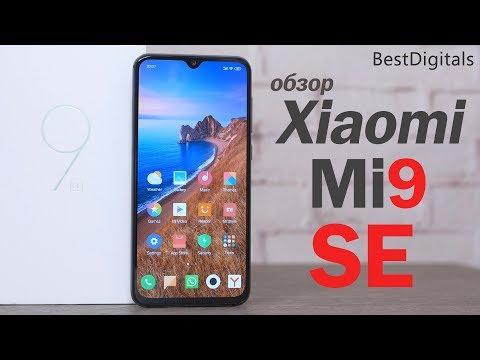 Обзор Xiaomi Mi 9SE - лучший компакт на рынке? Разбираемся!
