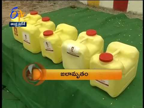 Andhra Pradesh 20th June 2017 8 PM ETV 360 News Headlines