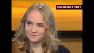 Вся правда! Ирина Сычева