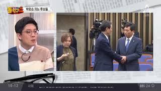 우상호, 서울시장 출마 선언…'5파전' thumbnail