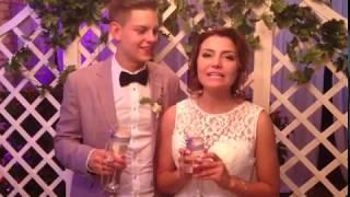 Отзыв о свадьбе в кафе Буржуй