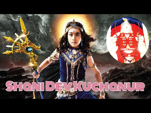 Kuchanur Saneeswarar History || குச்சனூர் சனேஸ்வரர் வரலாறு || www.saneeswaratemple.com