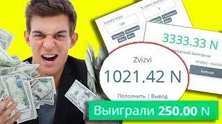 Заработок в интернете 1300 рублей в день!!! Wwmail