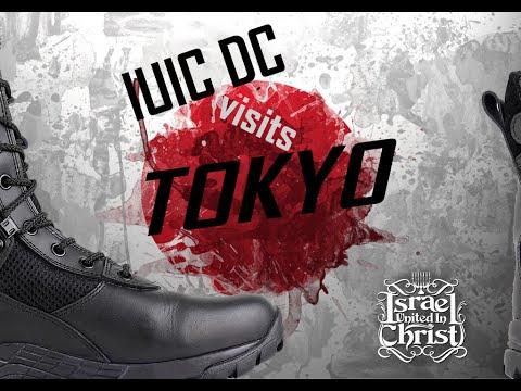 The Israelites: IUIC DC visits Tokyo