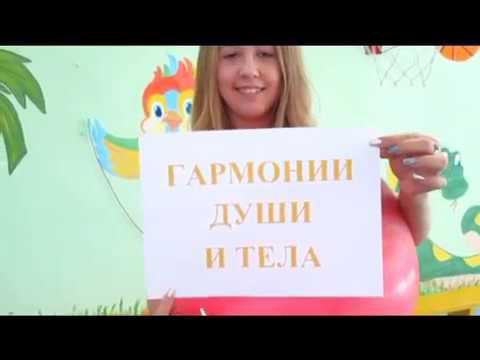 Любящий коллектив поздравляет Татьяну Вячеславовну с Днем Рождения!!