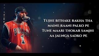 "Breakup Party ""Upar Upar In The Air"" Lyrics • Yo Yo Honey Singh Ft. Leo"