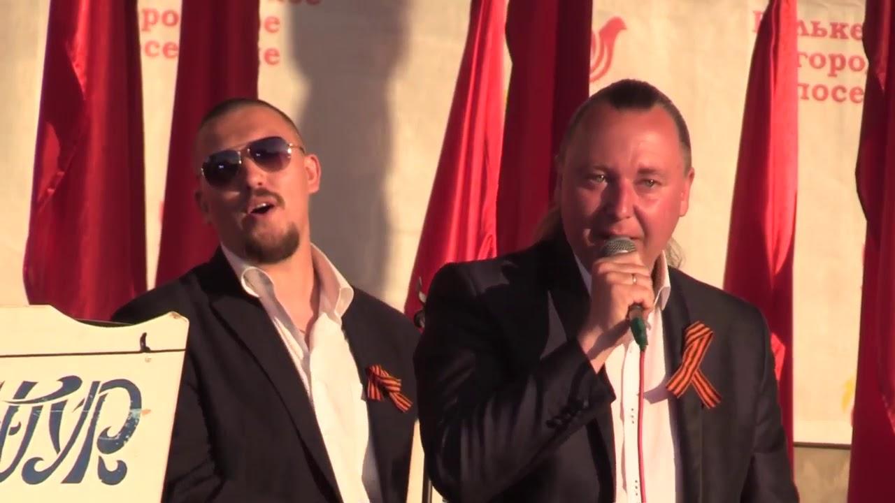 Гулькевичане отпраздновали День Победы