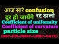 Particle size distribution analysis in hindi||by Civil Engineering